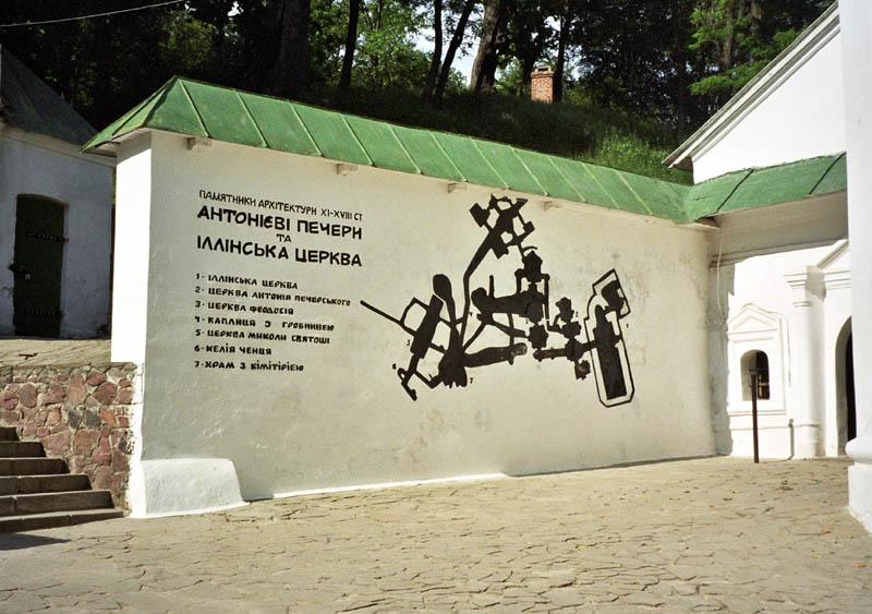 Czernihów Dytynec znaczy gród, zamek lub forteca