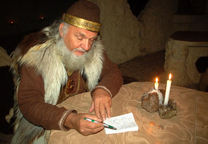 Iznota Wariacje o życiu dawnych Galindów