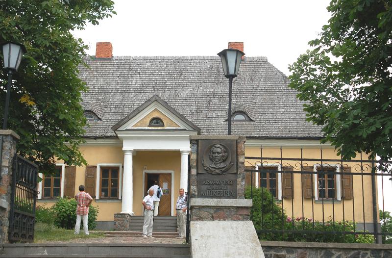 Nowogródek Rodzinny Dom Adama Mickiewicza Otwarty