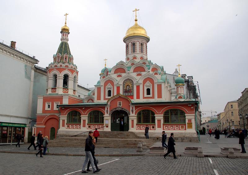 Moskwa. Sobór Ikony Matki Bożej Kazańskiej
