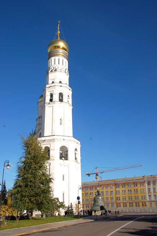 Moskwa. Dzwonnica Iwana Wielkiego na Kremlu