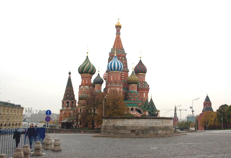 Moskwa. Chram Wasyla Błogosławionego