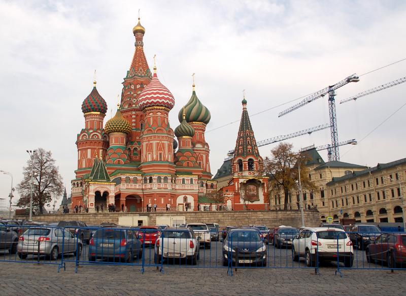 Moskwa Chram Wasyla Błogosławionego