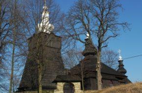 Brunary Wyżnie Cerkiew niestara, a na liście UNESCO