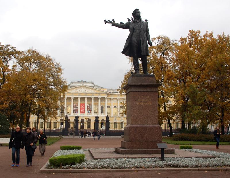 Sankt Petersburg. Muzeum Rosyjskie: ikony i socrealizm