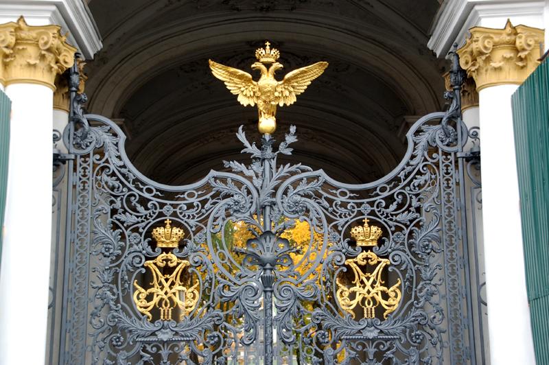 Sankt Petersburg Zimowa rezydencja carów