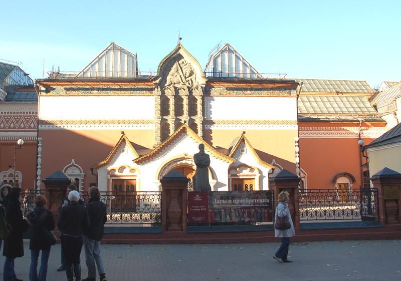 Moskwa. Kosztowne hobby kupca Tretiakowa
