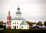 Suzdal. Od książęcej stolicy do żywego skansenu