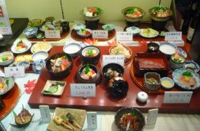 Tokio Kuchnia japońska jak japońskie ogrody