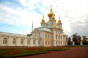 Peterhof Miasto przy dworze cara Piotra