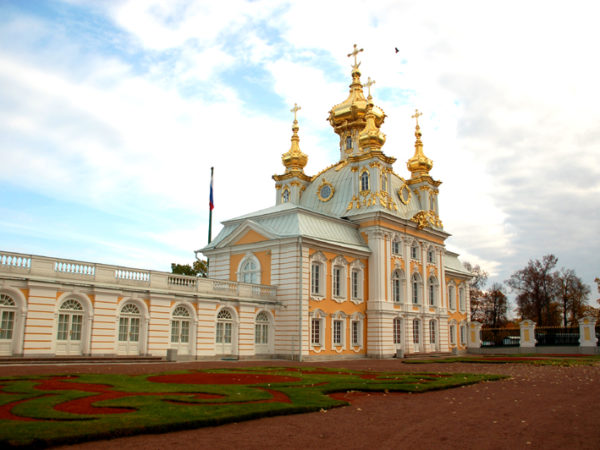 Peterhof. Miasto przy dworze cara Piotra