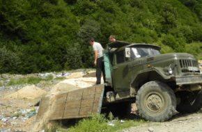 Łopuchiw Tu kończy się droga w Gorgany