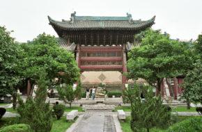 Xi'an Stolica trzynastu dynastii