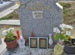 Bobigny. Muzułmański cmentarz na skraju Paryża