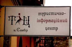Sambor Zabytki galicyjskiego miasteczka