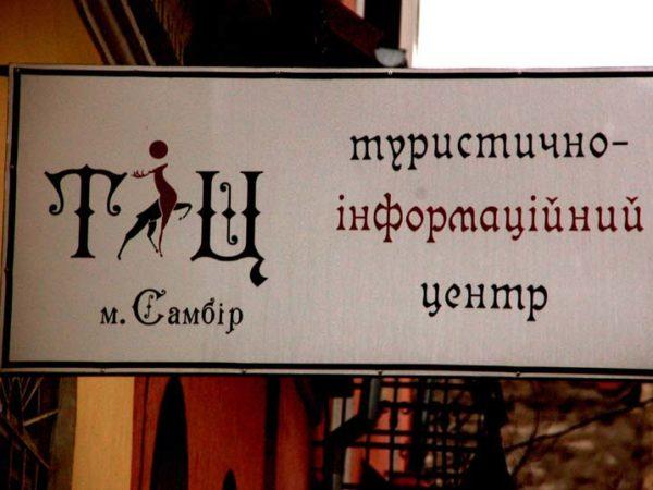 Sambor. Zabytki galicyjskiego miasteczka