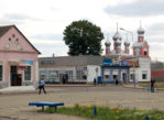 Dawidgródek. Stare poleskie miasteczko