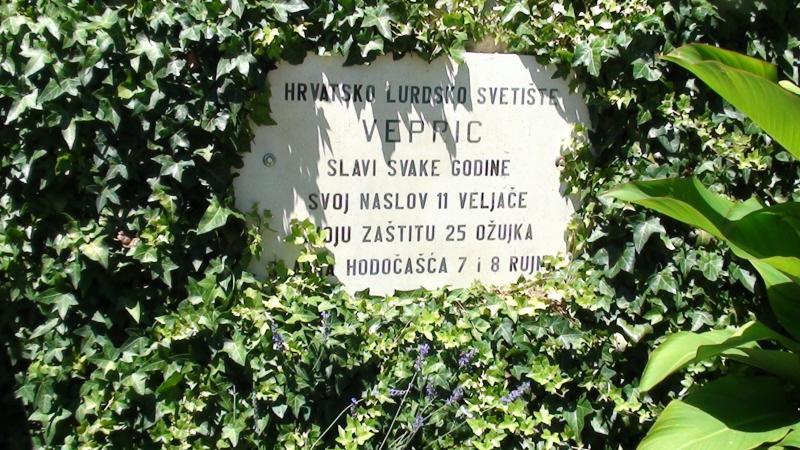 Svetište Vepric. Sanktuarium Matki Boskiej z Lourdes