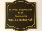 Skoki. Pełen historii pałacyk Niemcewiczów
