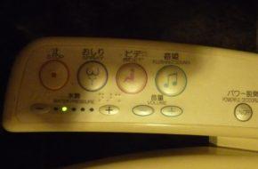Japonia Toaleta jako miejsce zgłębiania kultury