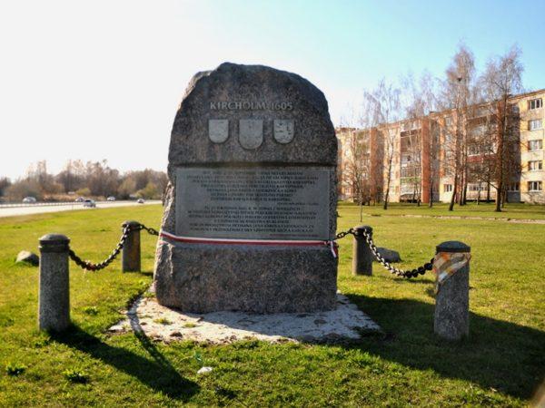 Salaspils. Kircholm – miejsce chwały oręża polskiego