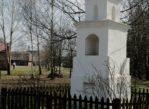 Maurzyce. Skansen, czyli muzeum Ziemi Łowickiej