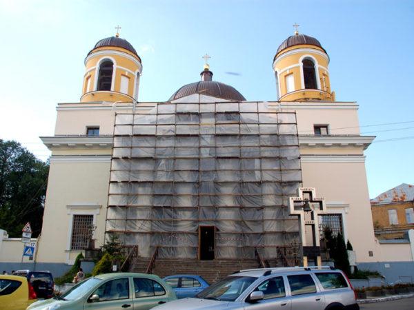 Kijów. Katolicka katedra św. Aleksandra