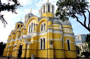 Kijów Główna świątynia prawosławia