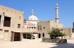 Adżman Muzeum w beduińskim forcie