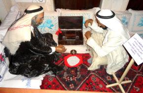 Dubaj Fort Al Fahdi, czyli zanim trysnęła ropa