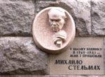 Kijów. Ludzie ze ścian domów