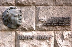 Kijów Ludzie ze ścian domów