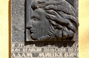 Odessa Polonika na ścianach domów