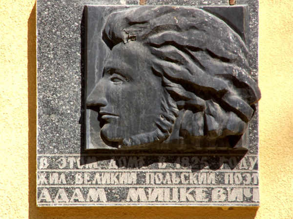 Odessa. Polonika na ścianach domów