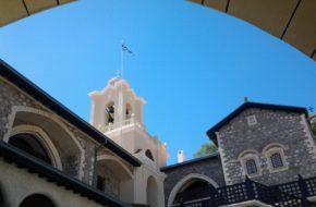Kykkos Sanktuarium i mauzoleum Makariosa