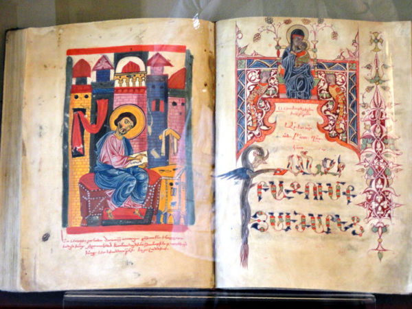 Gandzasar. Monaster z biblioteką na Górze Skarbów