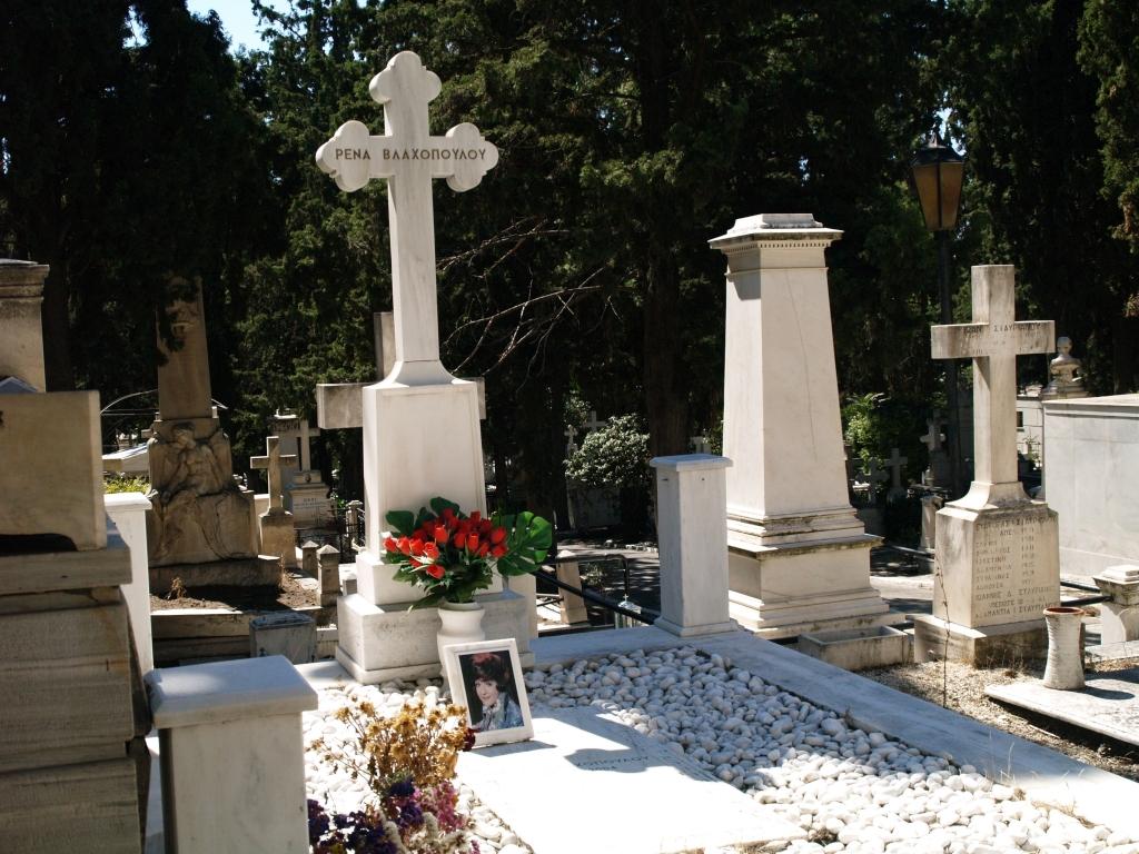 Ateny. Zabytkowy cmentarz Alfa