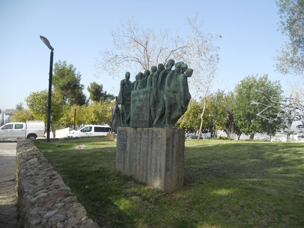 Jerozolima. Muzeum Yad Vashem