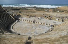 Cezarea Stolica Heroda, siedziba Piłata