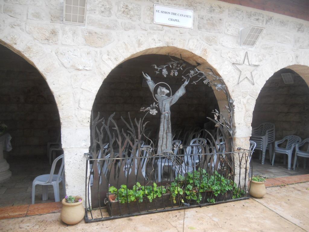 Kana Galilejska. Tu Jezus przemienił wodę w wino