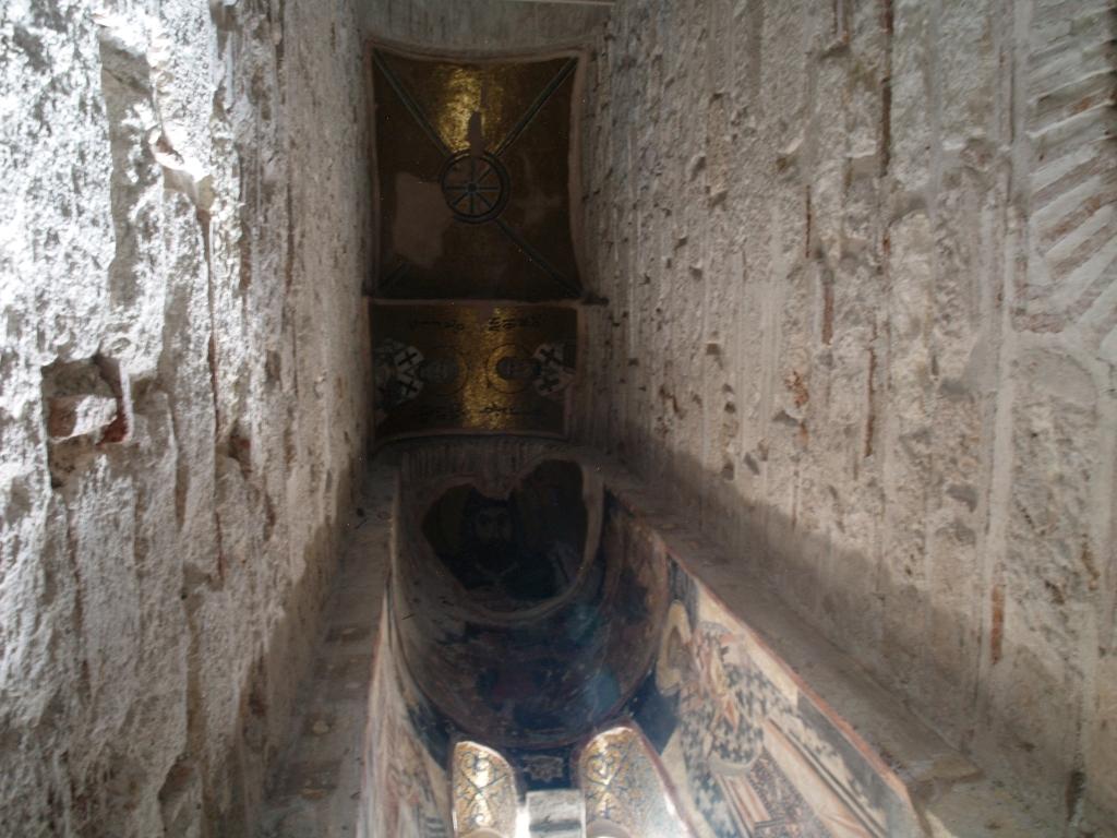Ateny. Złote mozaiki w klasztorze Dafni
