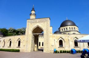 Kijów Minaret wśród cerkiewnych kopuł