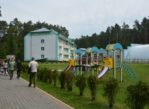 Hremiacze. Sanatorium w szczerym lesie