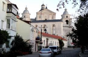 Łuck Jak odkrywałem stolicę Wołynia