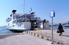 Igumenitsa Stąd popłynęliśmy na Korfu
