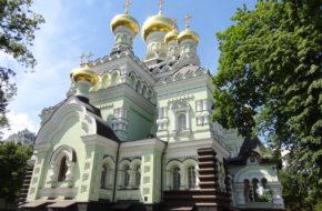 Kijów Złote kopuły soboru św. Mikołaja