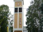 Nowe Skalmierzyce. Miasto przez wieki przygraniczne